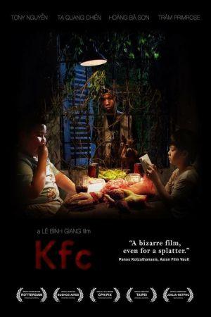 KFC film poster