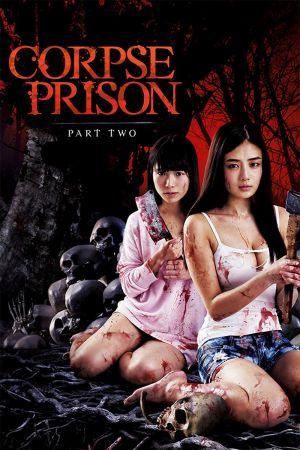 Corpse Prison: Part 2 film poster