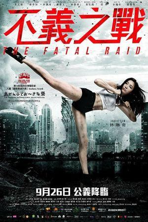 The Fatal Raid film poster