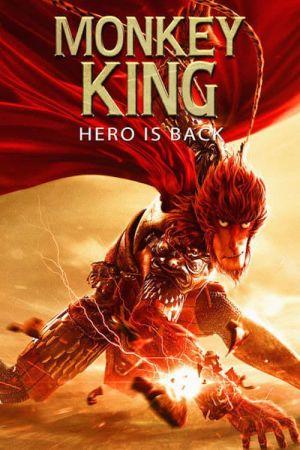 Monkey King: Hero Is Back film poster