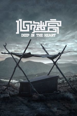 Deep in the Heart film poster