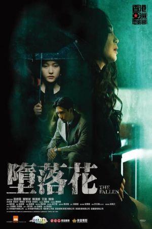 The Fallen film poster
