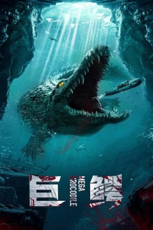 Mega Crocodile film poster