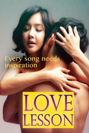 Love Lesson film poster