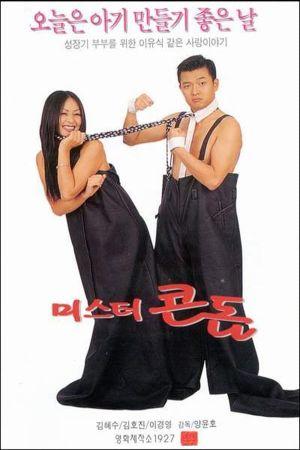 Mr. Condom film poster