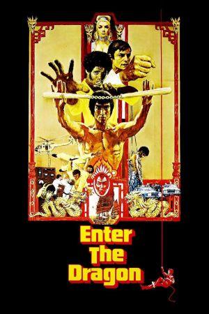 Enter the Dragon film poster