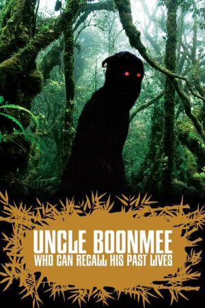Uncle Boonmee Who Can Recall His Past Lives film poster