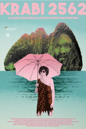 Krabi, 2562 film poster