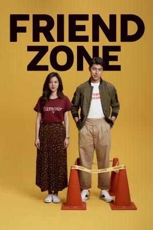 Friend Zone film poster