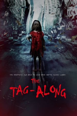 The Tag-Along film poster