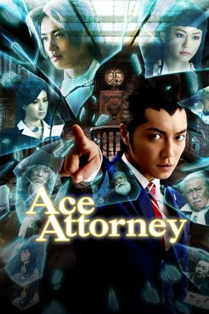 Ace Attorney film poster
