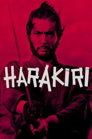 Harakiri film poster