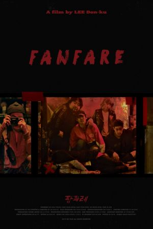 Fanfare film poster