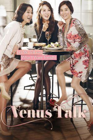 Venus Talk film poster