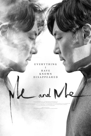 Me and Me film poster