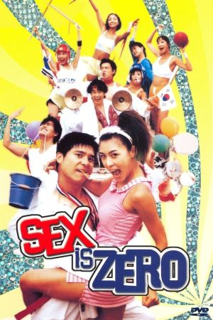 Sex Is Zero film poster