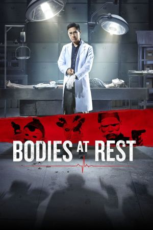 Bodies at Rest film poster