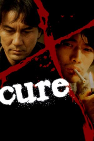 Cure film poster