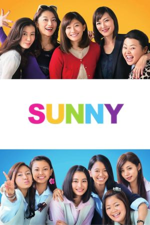 Sunny: Our Hearts Beat Together film poster