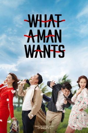 What a Man Wants film poster
