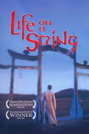 Life on a String film poster