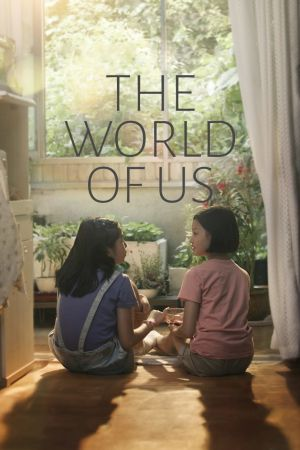 The World of Us film poster