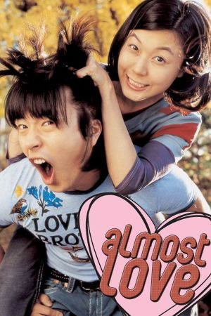 Almost Love film poster