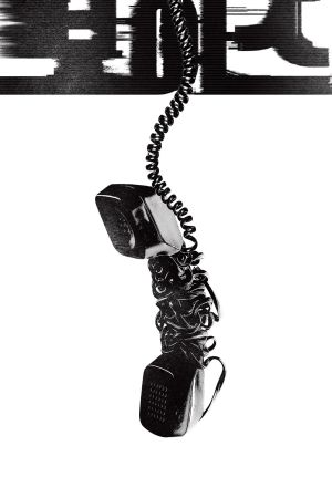 Voice film poster