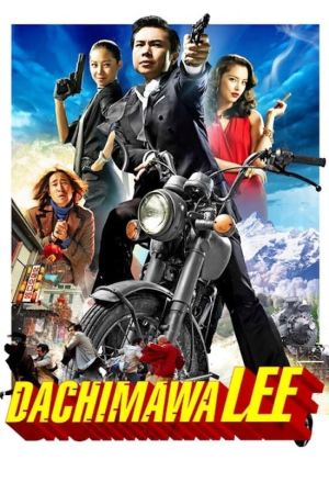 Dachimawa Lee film poster