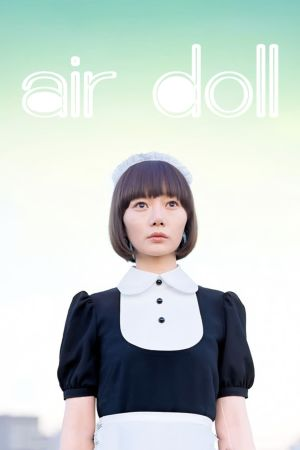 Air Doll film poster
