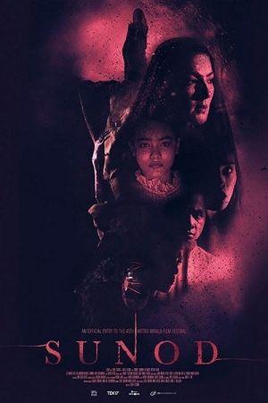 Sunod film poster