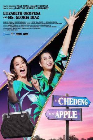 Chedeng and Apple film poster