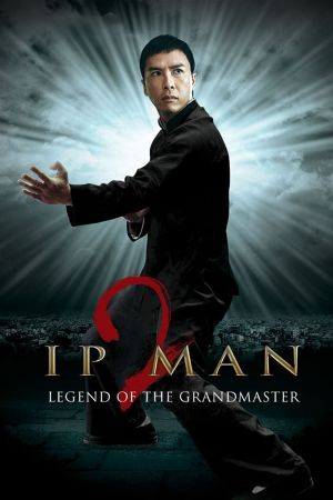 Ip Man 2 film poster