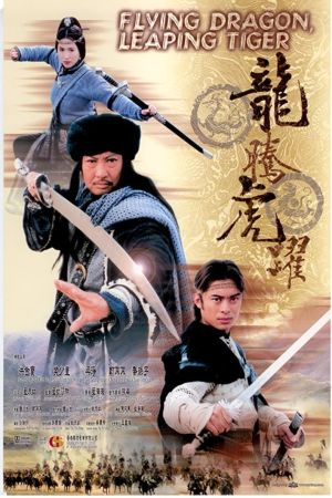 Flying Dragon, Leaping Tiger film poster