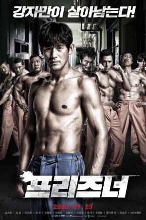 The Prisoner film poster