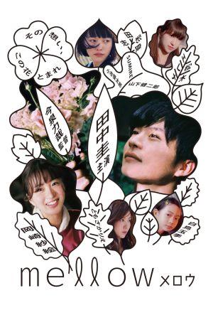 Mellow film poster