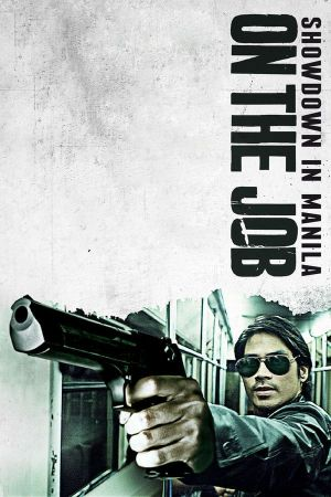 On the Job film poster