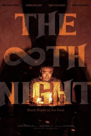 The 8th Night film poster