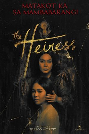 The Heiress film poster