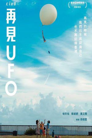 Ciao UFO film poster