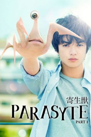 Parasyte: Part 1 film poster