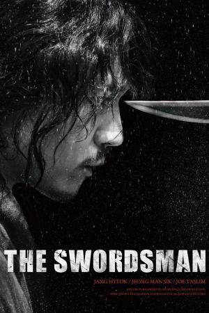 The Swordsman film poster