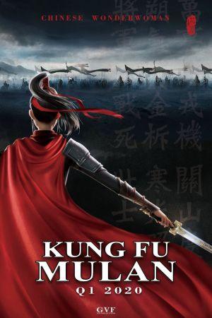 Kung Fu Mulan film poster