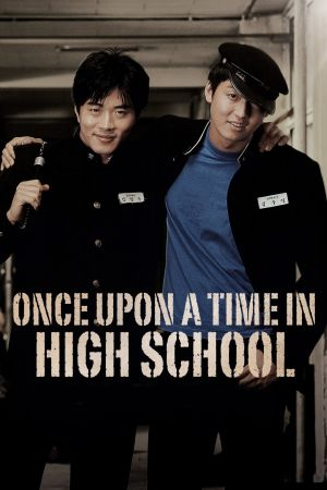 Once Upon a Time in High School film poster