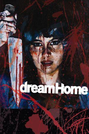 Dream Home film poster