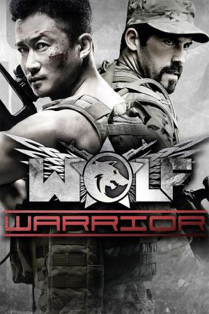 Wolf Warrior film poster
