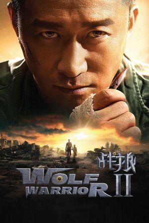 Wolf Warrior 2 film poster