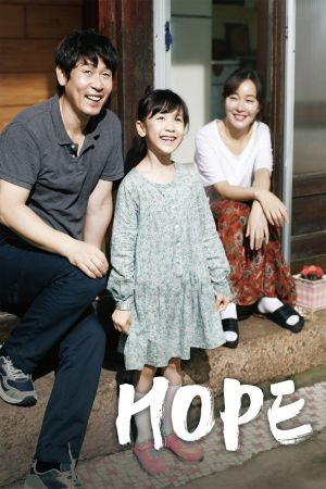 Hope film poster
