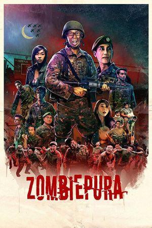Zombiepura film poster