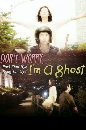 Don't Worry, I'm a Ghost film poster